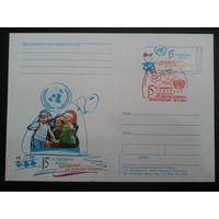Беларусь 2004 ПК с ОМ + СГ Конвенция о правах детей