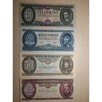 Венгрия. 10,20,50,100 форинтов. (1962, 1969, 1989 год). UNC