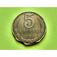 СССР. 5 копеек 1989. Брак заготовки.