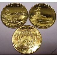 Науру 5 долларов 2016 г. Боевые корабли Великобритании. 2 монеты.UNC