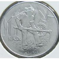 Сан-Марино 100 лир 1978 ФАО холдер распродажа коллекции