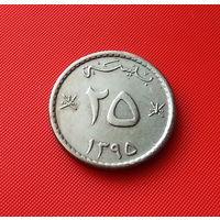 27-27 Оман, 25 байз 1975 г. Единственное предложение монеты данного года на АУ