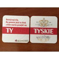 Подставка под пиво Tyskie No 18