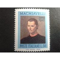Италия 1969 Никколо Маккиавелли - писатель