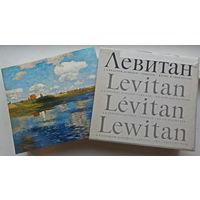 Исаак Ильич Левитан. Жизнь и творчество. 1860-1900. Levitan / Levitan / Lewitan