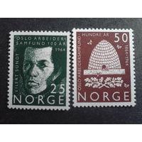 Норвегия 1964 писатель полная серия