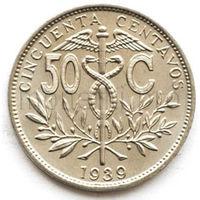 Боливия 50 сентавос 1939 год (случайная монета)