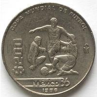 Мексика 200 песо 1986 года. Чемпионат мира по футболу 1986 VF-XF