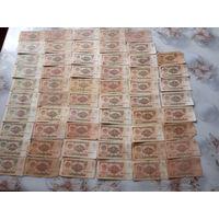 Банкноты в 1 рубль СССР  58 шт.