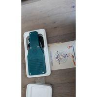 Магнитер. Аппарат магнитной терапии. АМТ-02.