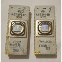 Ретро-микросхема К573РТ4Б