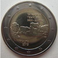 Мальта 2 евро 2019 г. Доисторические места Мальты. Храм Та Хаджрат