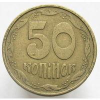 Украина 50 копеек 1994