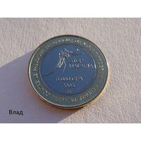 "Нигер. 6000 франков 2005 год. ""Москит "" FAO КМ#16"