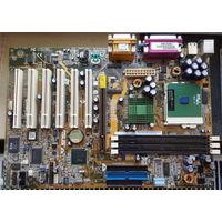 ASUS CUSL2 + Pentium III 800EB