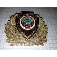 Кокарда таможенника СССР
