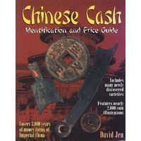 Krause Chinese Cash - на CD