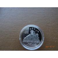 Монета 1 рубль Костёл Яна крестителя 2014 г
