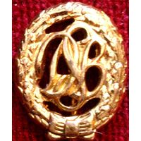 Фрачник (миниатюра) спортивного знака DSB (40e) Ges. gesh. St. & L.L.