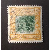 ЭКВАДОР\1453\ Эквадор 1930 СБОР КАКАО.