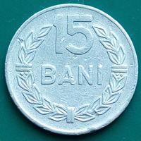 15 бань 1975 РУМЫНИЯ-алюминий