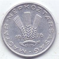 Венгрия, 20 филлеров 1976 года.