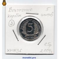 Восточные Карибы 5 центов 2004 года.