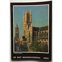 De Sintbaafskatedraal, Gent