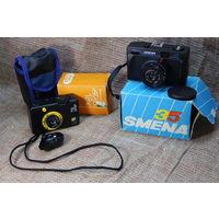Два фотоаппарата. (новые, цена за два). ЗА ВАШУ ЦЕНУ!