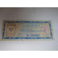 Боливия - 1000000 песо - 1985