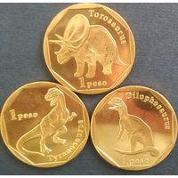 Синт-Мартен. 1 песо 2018 г. Динозавры. Набор 3 монеты.