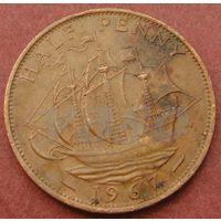 5962:  1/2 пенни 1967 Британия
