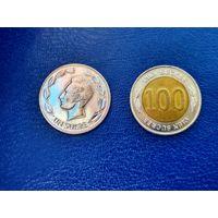 Эквадор. 1 сукре 1990, 100 сукре 1997 (юбилейная, 70 лет Центробанку). 2 монеты в лоте.