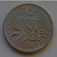 Франция, 1/2 франка 1974 г.