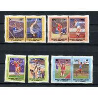 Бекия (Сент-Винсент и Гренадины) - 1984 - Летние Олимпийские игры - [Mi. 34-41] - полная серия - 8 марок. MNH.