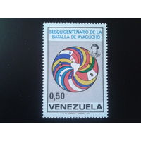 Венесуэла 1974 флаги