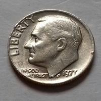 10 центов (дайм) США 1977 г.