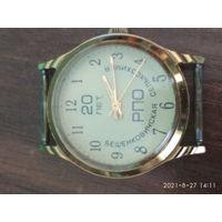 Хорошие не частые Часы +бонус часы Луч. СМОТРИТЕ ДРУГИЕ МОИ ЛОТЫ