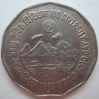 Индия 2 рупии 1993 г. ФАО. Биоразнообразие