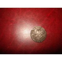 5 грошей 1935 года Польша
