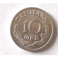 Дания, 10 эре 1969 г.