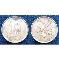W: Гонконг 10 центов 1997 (268)
