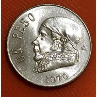 105-11 Мексика, 1 песо 1970 г.