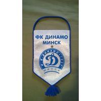 Вымпел ФК Динамо Минск