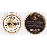 Подставка пивная Warsteiner (ОАО Лидское пиво)