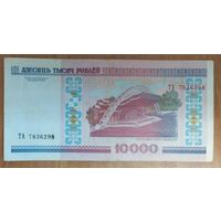 10000 рублей 2000 года, серия ТА