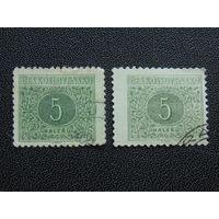 Чехословакия 1954 г. Доплатные марки.