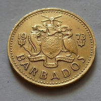 5 центов, Барбадос 1973 г.