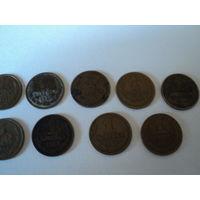 Лот монет СССР 1 копейка.9шт