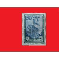 Марка Возвращение итальянского флага на Арбе 1942 год Сан-Марино